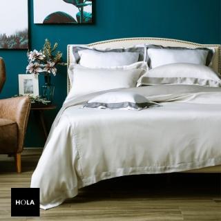 HOLA home雅緻天絲素色床包單人 暖褐色