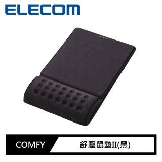 【ELECOM】COMFY舒壓鼠墊II(黑)