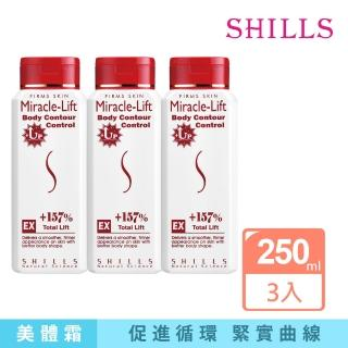【SHILLS舒兒絲】紅魔纖新一代四色晶球精華250ml +157%(強效版 3入組)