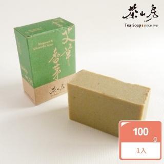 【茶山房手工皂】艾草香茅皂(Mugwort & Citronella Soap)