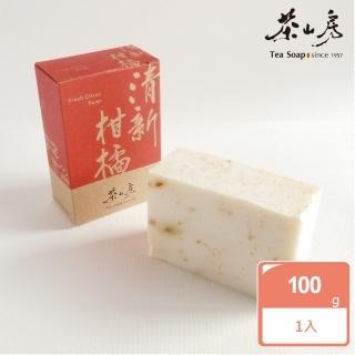【茶山房手工皂】清新柑橘皂(Fresh Citrus Soap)