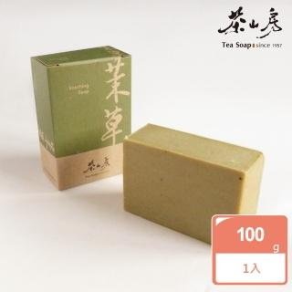 【茶山房手工皂】茉草皂(Soothing Soap)