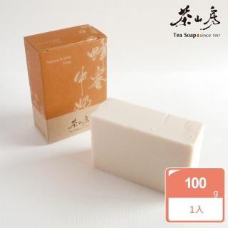 【茶山房手工皂】蜂蜜牛奶皂(Honey & Milk Soap)