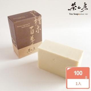 【茶山房手工皂】檜木百草皂(Taiwan Cypress & Herbs Soap)