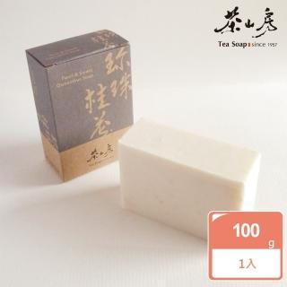 【茶山房手工皂】珍珠桂花皂(Pearl & Sweet Osmanthus Soap)
