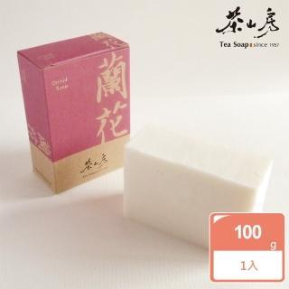 【茶山房手工皂】蘭花皂(Orchid Soap)
