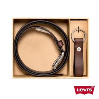 【Levis】皮帶鑰匙圈禮盒組-深咖色