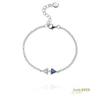 【J'code 真愛密碼】獨立銀手鍊(2016夏季新品)