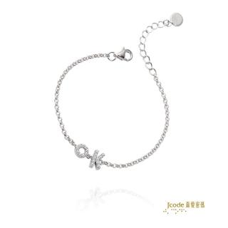 【J'code 真愛密碼】OK銀手鍊(2016夏季新品)