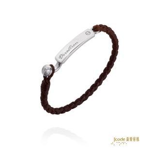 【J'code 真愛密碼】真實方向銀編織繩手鍊(2016夏季新品)