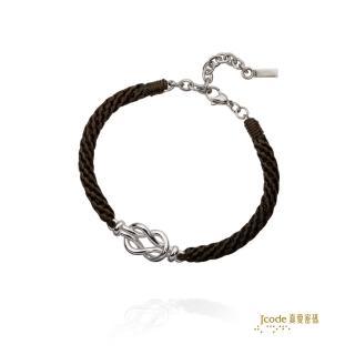 【J'code 真愛密碼】相守相結銀編織繩手鍊(2016夏季新品)
