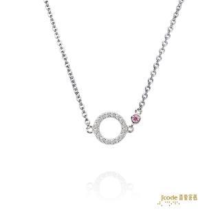 【J'code 真愛密碼】夢中情緣銀項鍊(2016夏季新品)