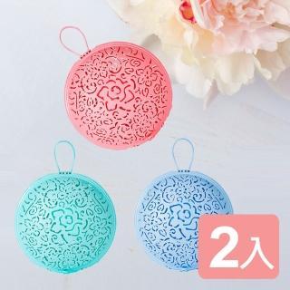 【真心良品】第二代時尚花圈內衣球(2入)