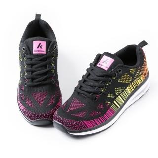 【KAWASAKI】時尚輕量慢跑鞋k2638(2色   黑桃  黑灰)