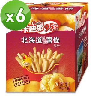 【聯華食品-卡迪那】北海道風味薯條-鹽味18gx5包/盒(6盒組)