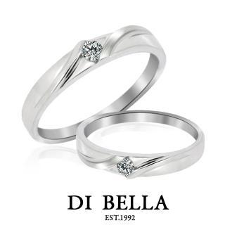 【DI BELLA】Everything 真鑽情人對戒(對戒)
