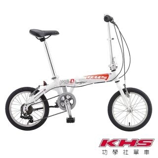 【KHS 功學社】F-16D 鋁合金 16吋輪 6速折疊單車(白色)