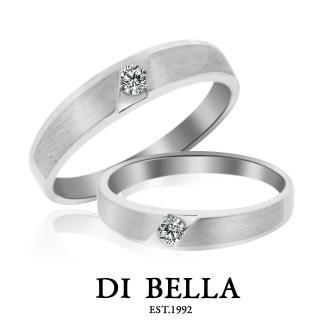 【DI BELLA】專一 真鑽情人對戒(對戒)
