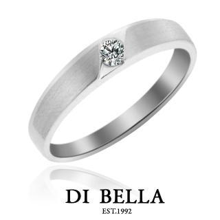 【DI BELLA】專一 真鑽情人戒指(女款)