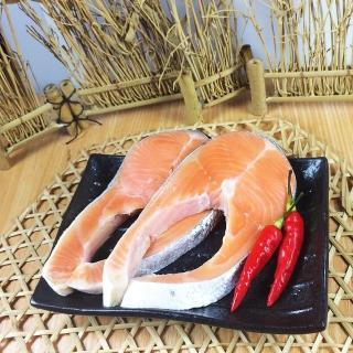 【好神】深海頂級薄鹽鮭魚菲力4片組(165g/片)