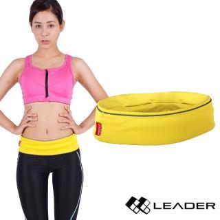 【LEADER】Speedy Belt彈力運動收納腰帶(黃色)