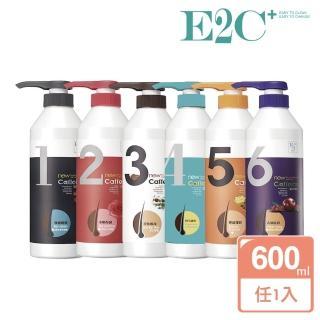 【E2C-啡洗不可】咖啡因洗髮精600ml