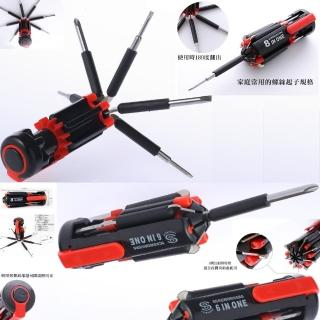 【Ainmax】6合1多功能工具組/6合一螺絲起子手電筒工具(生活工作好幫手)