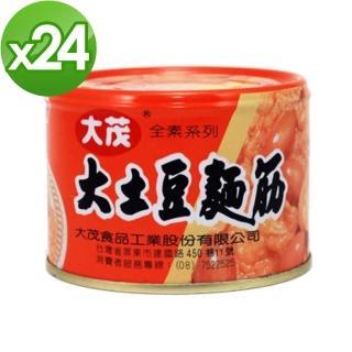 【大茂】土豆麵筋-罐 170g*24