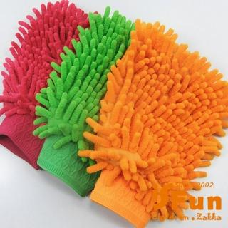 【iSFun】清潔妙手*雙面纖絨毛除塵手套/3入