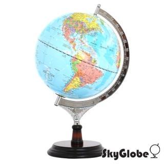 【SkyGlobe】10吋行政藍色海洋木質地球儀(中英文對照/附燈)
