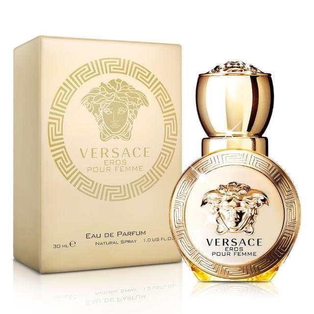 【Versace 凡賽斯】艾諾斯