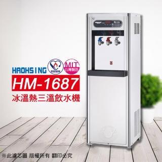 【豪星】HM-1687 冰冷熱三溫落地飲水機(內建RO機)