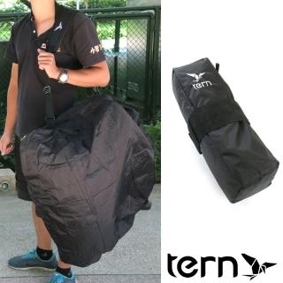 【Tern】CarryOn Cover 2.0 折疊車用攜車袋(黑)