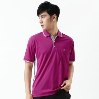 【遊遍天下】台灣製情人款顯瘦抗UV吸濕排汗機能POLO衫紫紅(M-3L)