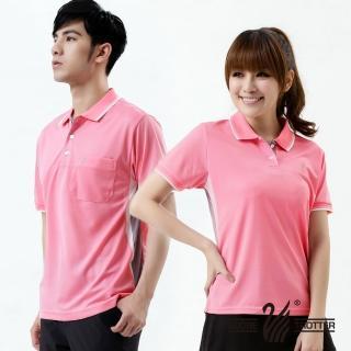 【遊遍天下】台灣製情人款顯瘦抗UV吸濕排汗機能POLO衫 粉紅(M-3L)