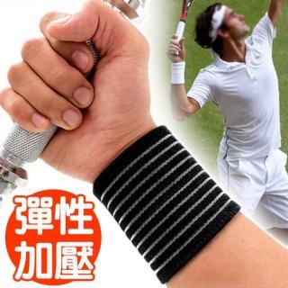 纏繞式加壓調整護腕帶(D017-05)