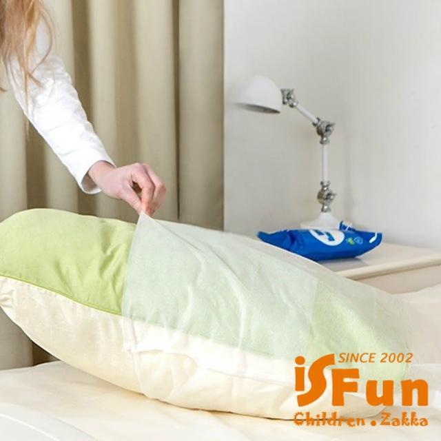 【iSFun】旅行寢具*一次拋棄式衛生枕頭套-2入