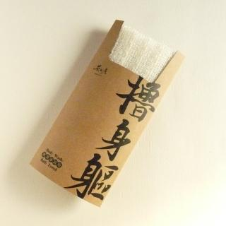 【茶山房手工皂】無染沐浴巾(Scrub Towel)