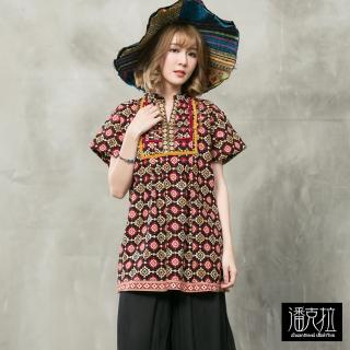 【*katieQ異國風】印度圖騰寬版上衣-F(紅)