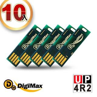 【DigiMax】UP-4R2 USB照明光波驅蚊燈片《超值 10 片組》(特殊黃光忌避蚊蟲  可供警急照明或閱讀燈使用)