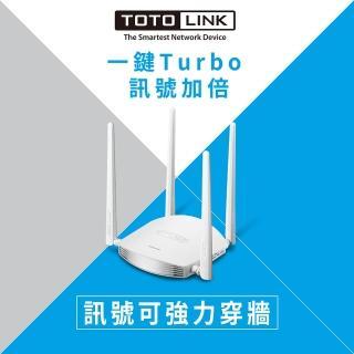 【TOTOLINK】N600R 雙倍飆速無線分享器(超廣域)