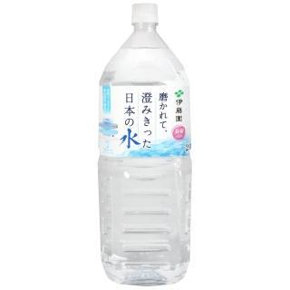 【伊藤園】清澄礦泉水(2000ml)