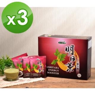 【統一生機】明日葉精力湯禮盒買二送一(30g*36包/盒/共3盒)