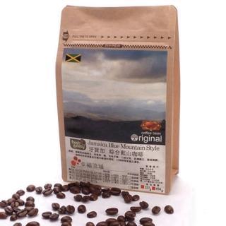 【幸福流域】牙買加 綜合藍山咖啡豆(半磅)
