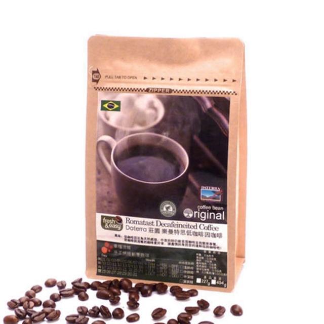 【幸福流域】樂曼特思 低咖啡因咖啡豆(半磅)