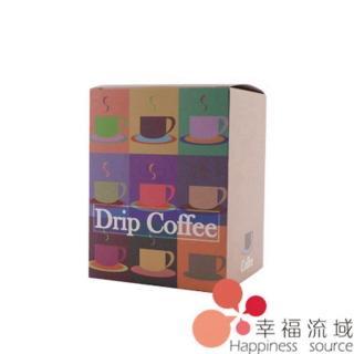 【幸福流域】Millicano 手工特調濾掛咖啡(盒裝)