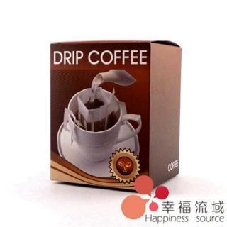 【幸福流域】樂曼特思 低咖啡因濾掛咖啡(盒裝)