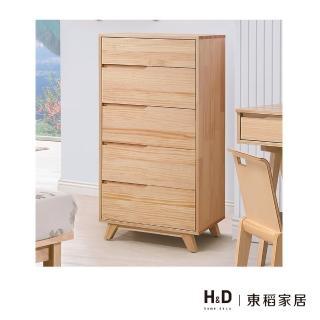【H&D】羅本北歐全實木五斗櫃