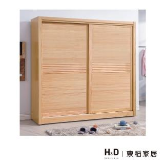 【H&D】羅本北歐實木7尺衣櫃