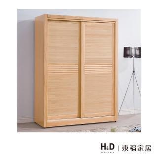 【H&D】羅本北歐實木5尺衣櫃